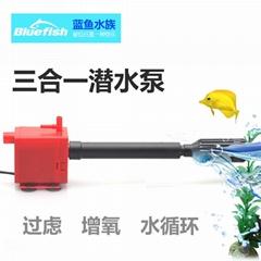 蓝鱼12V小型三合一鱼缸潜水泵多功能鱼缸水泵