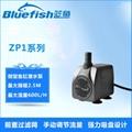 蓝鱼微型无刷直流鱼缸潜水泵手动