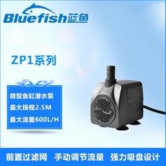 蓝鱼微型无刷直流鱼缸潜水泵手动调节换水泵