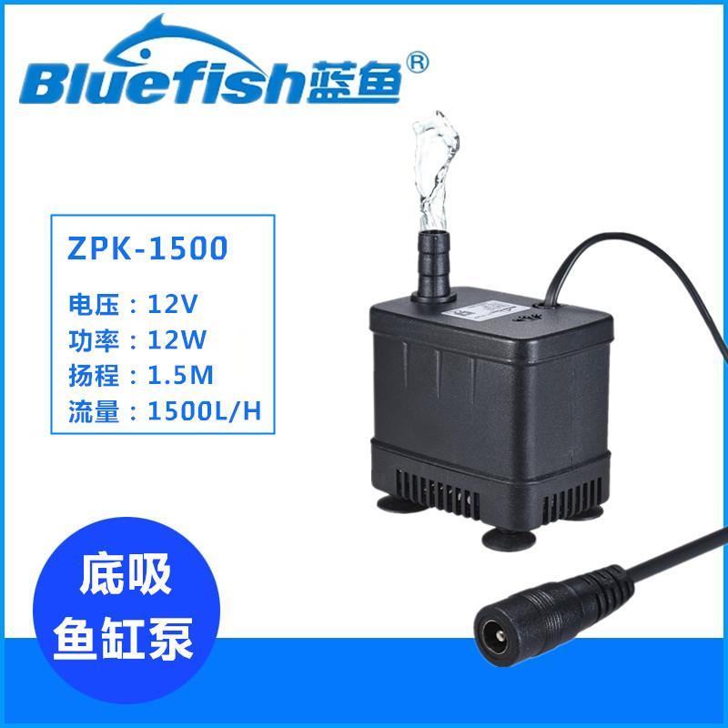 12V无刷直流自吸泵鱼缸过滤泵水族箱抽水泵 1