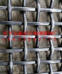 65錳鋼篩網