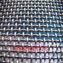 磨料分級篩網