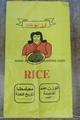 Rice bags 1