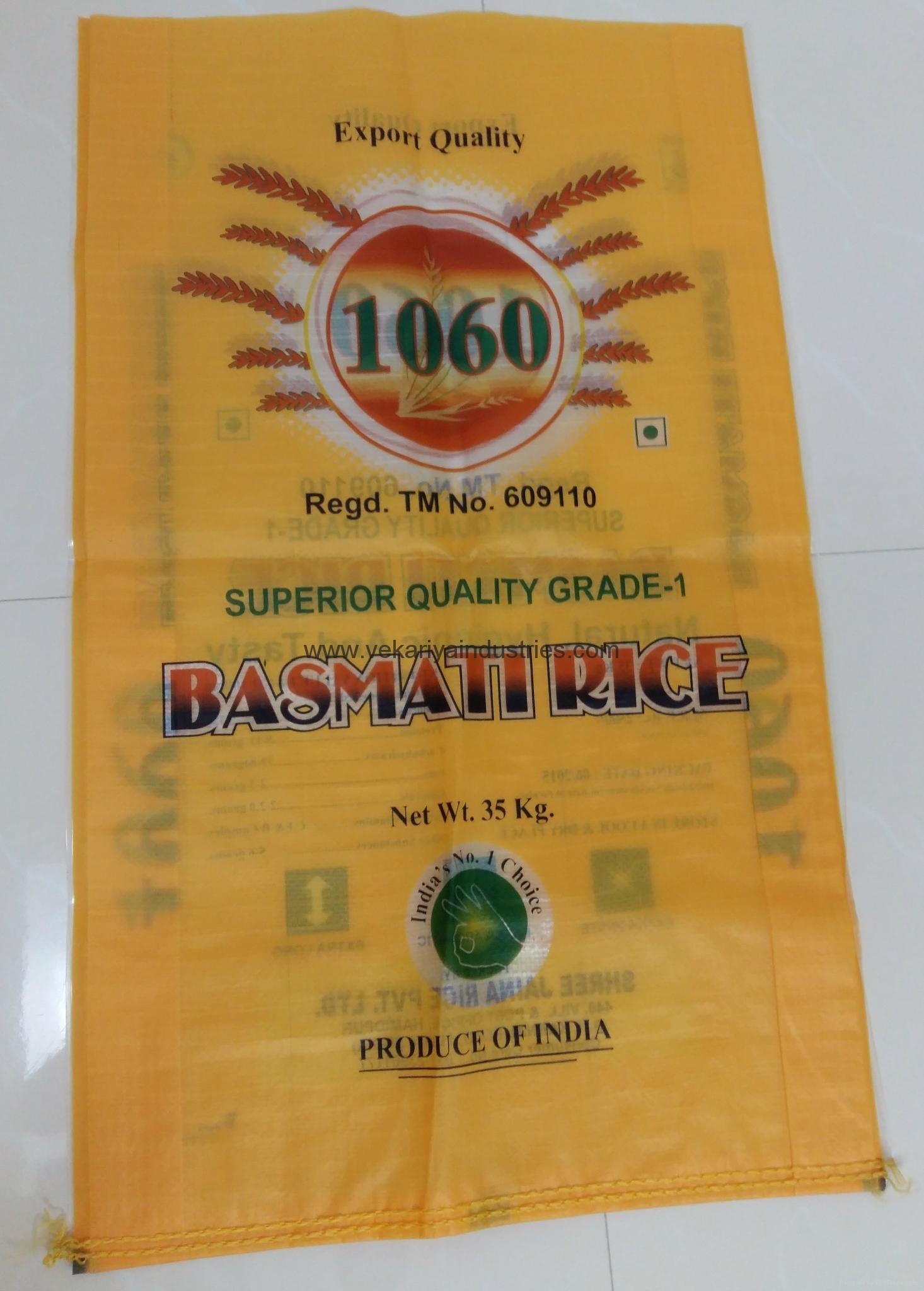 Rice bags 2