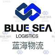 瀋陽藍海物流機場專業代理寵物托運 1