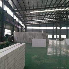 Shandong Longxin Energy Saving Technology Co., Ltd.