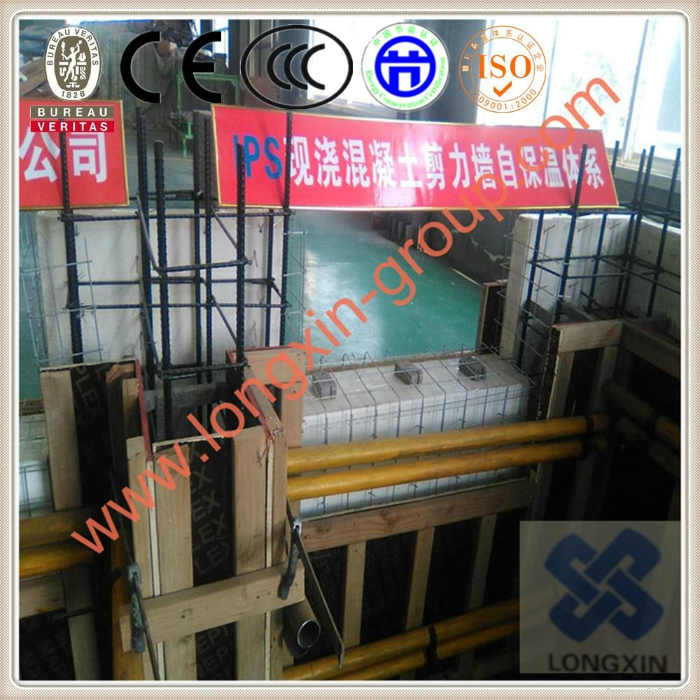 Novel energy-saving insulation material for indoor building partition 4