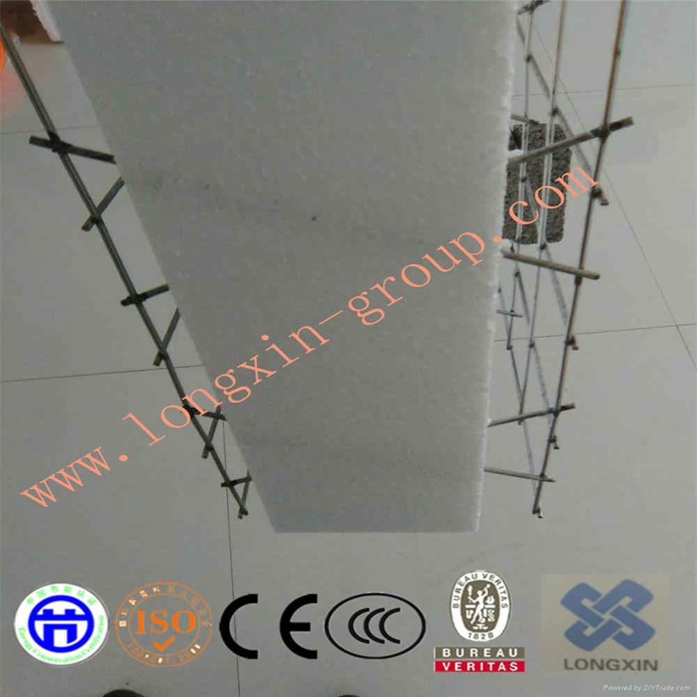 Integrated energy saving thermal insulation wall plate for buildings 2