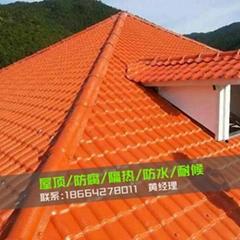 湛江雷州樹脂小青瓦廠家促銷