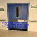 湖藍新型醫院專用門