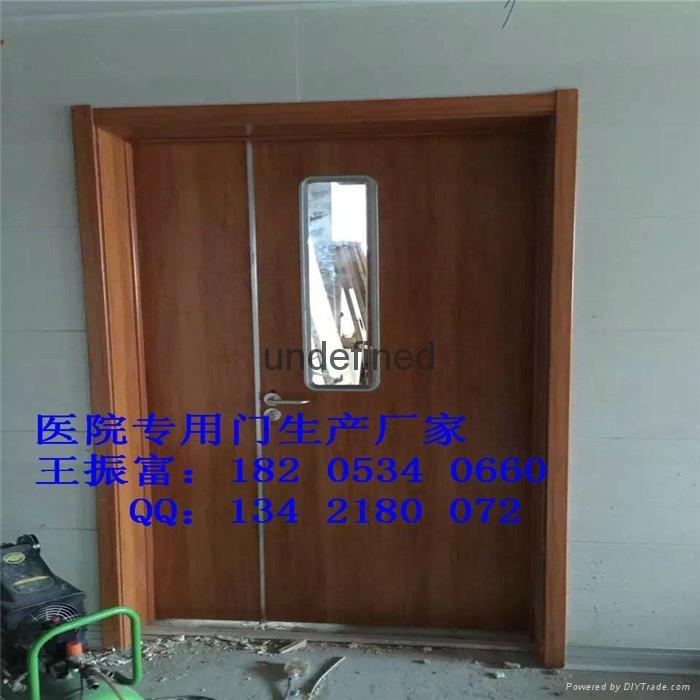 楓木系新型醫院專用門