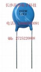 高压瓷片电容15KV  222PF