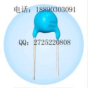 高压瓷片电容15KV  102PF 1