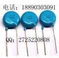 高压瓷片电容25KV  102
