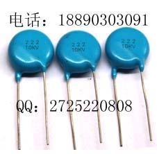 高压瓷片电容25KV  102PF