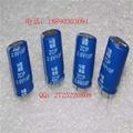 超级电容2.3V 22F
