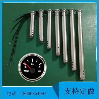 水箱传感器 1