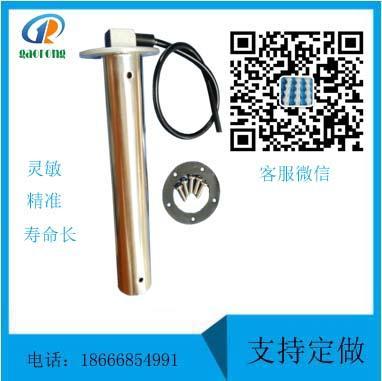 水箱传感器 3