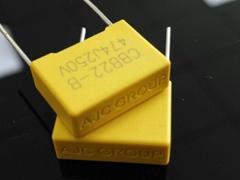 AJC GROUP品牌X2安规电容器