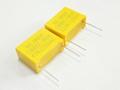MPX/MKP-X2 阻容降压专用交流安规电容器 4