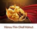 Thin-shell walnut 3