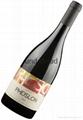 智利太阳山丘西拉干红葡萄酒