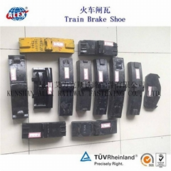 Brake Pads Brake Shoe Brake Block