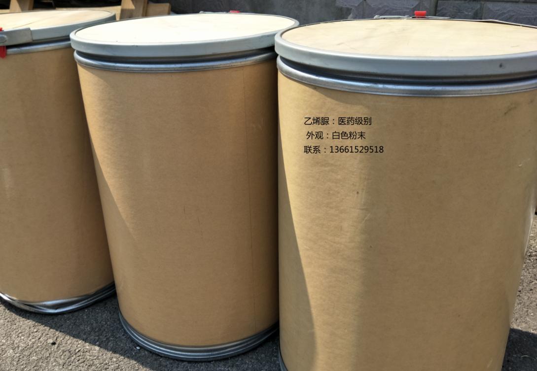 工厂直销环保甲醛清除剂/空气除味剂 2