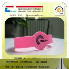 創新佳RFID硅膠手腕帶