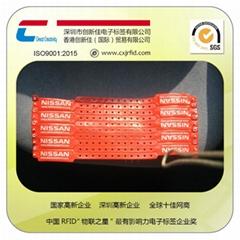 創新佳RFID一次性PVC手腕帶
