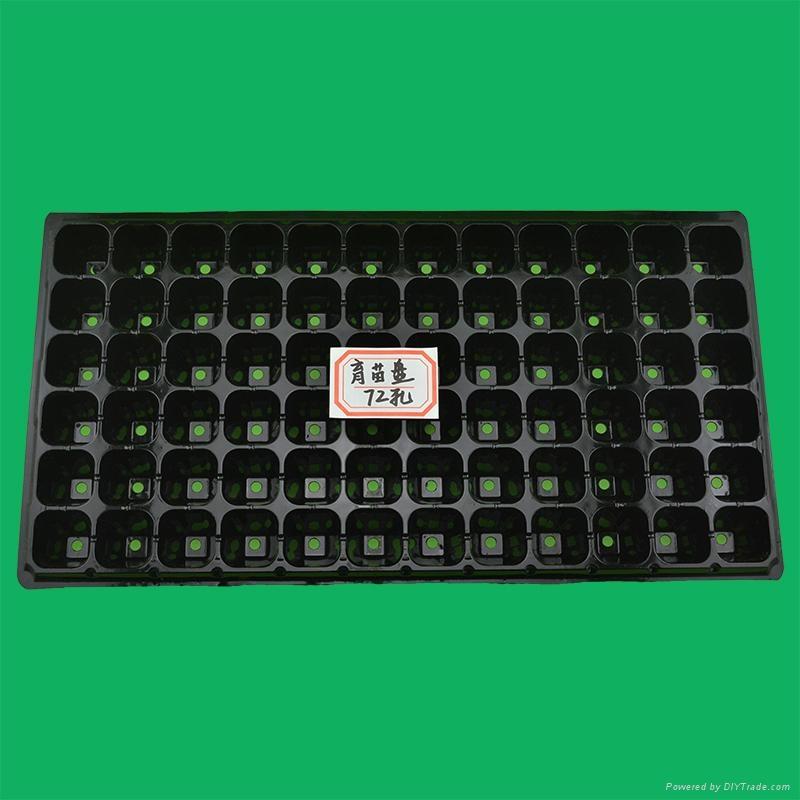 72孔加厚蔬菜营养钵花卉育苗盘 1