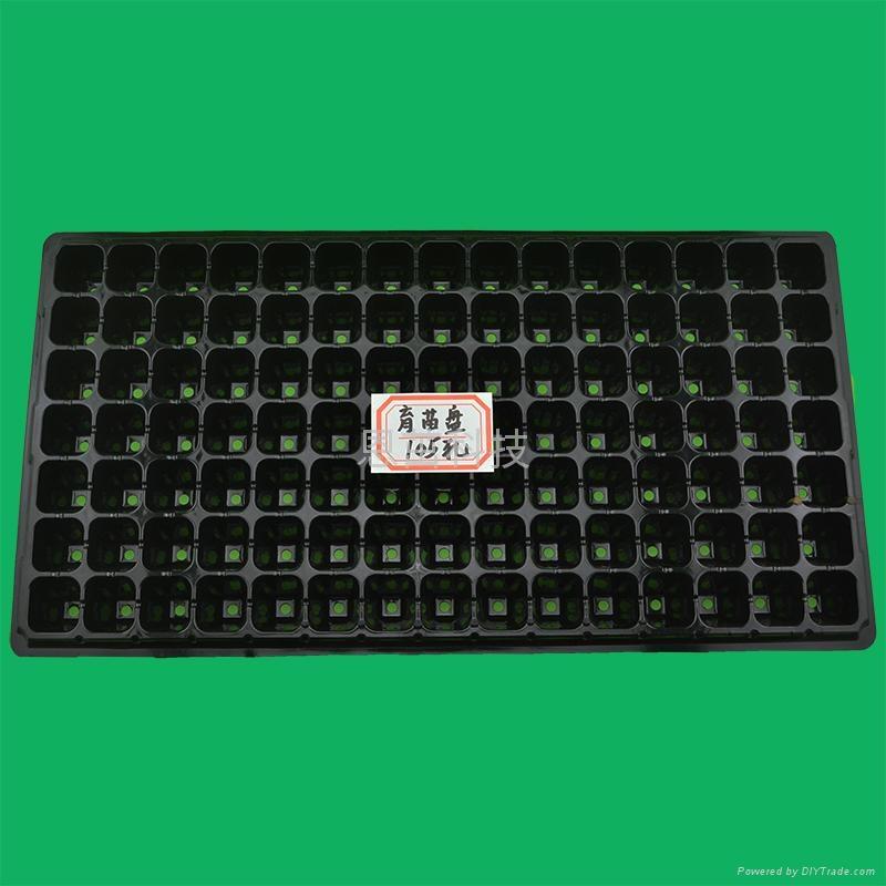 105孔加厚蔬菜营养钵花卉育苗盘 1