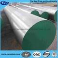 1.2344/H13/SKD61 Hot Work Mould Steel Round Bar