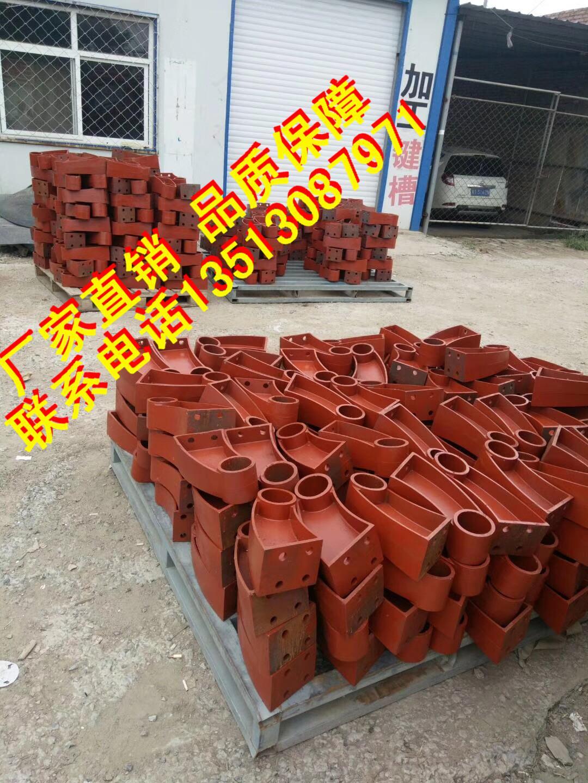 铸钢防撞护栏支架生产 1