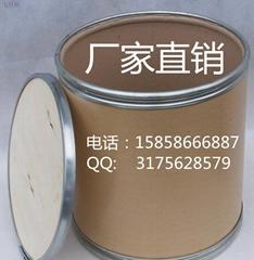 Bromohexine Hydrochloride CAS No. 611-75-6 for Expectorants