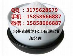 99%對羥基苯乙醇 501-94-0  4-羥基苯乙醇