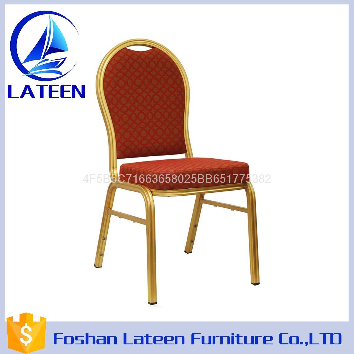 酒店專用暢銷金屬椅 1