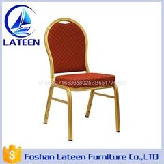 酒店專用暢銷金屬椅