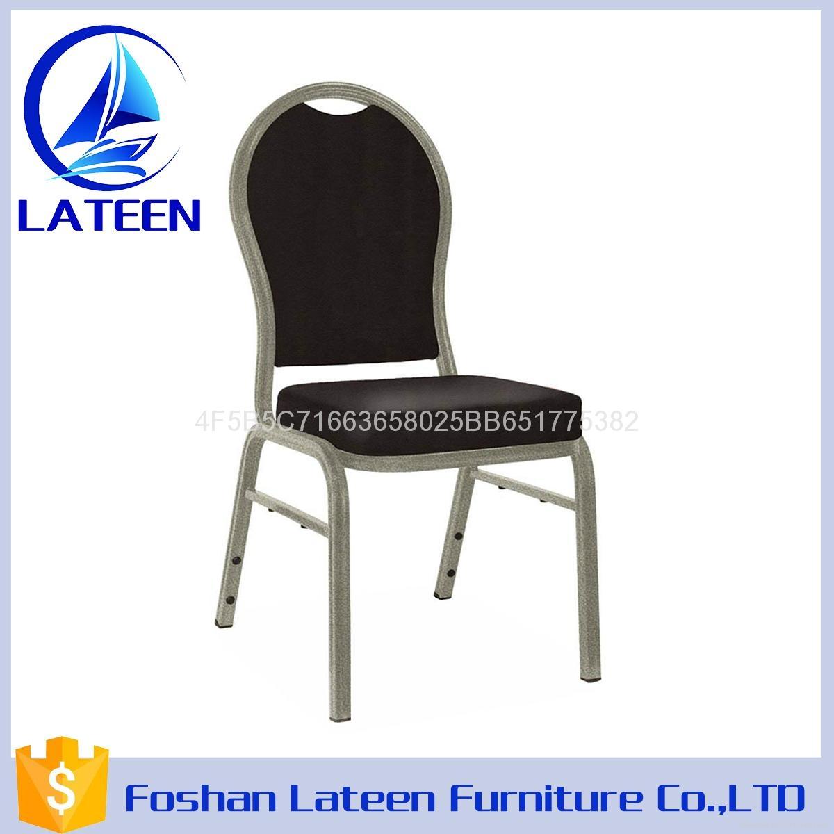 酒店專用暢銷金屬椅 2