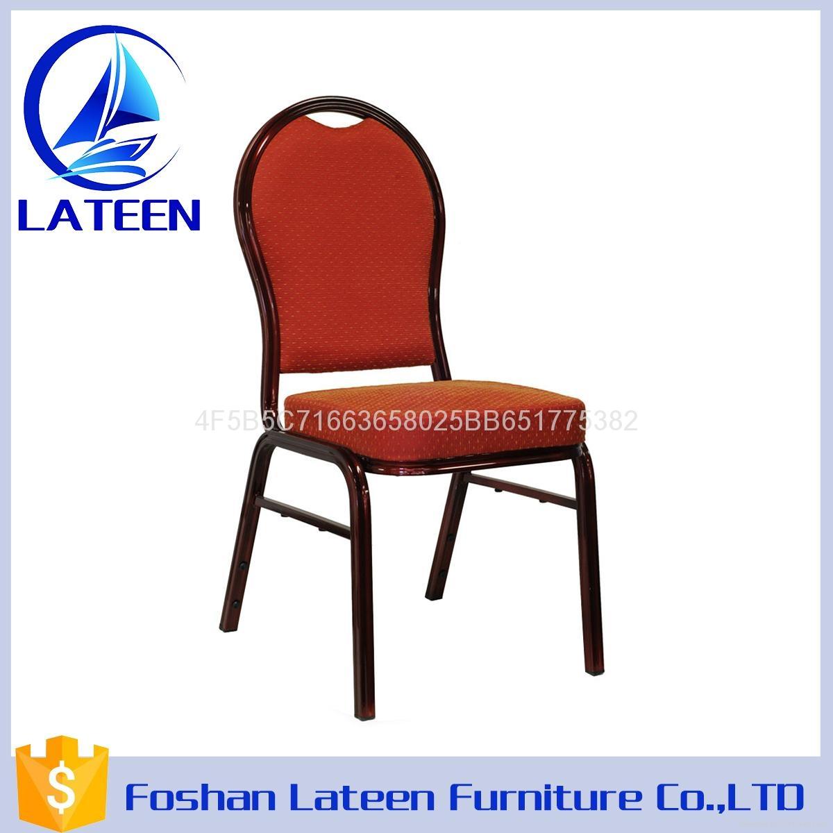 酒店專用暢銷金屬椅 3