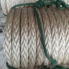 Mooring Rope UHMWPE Rope