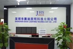SHENZHEN SAIDI LIGHTING TECHNOLOGY CO.,LTD