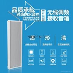 廣州尼羅室外防水音柱FM調頻接收音箱