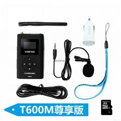 T600M 車載MP3准CD音質高保真立體聲FM發射機廣場舞無線發射器