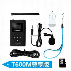 T600M 车载MP3准CD音质高保真立体声FM发射机广场舞无线发射器