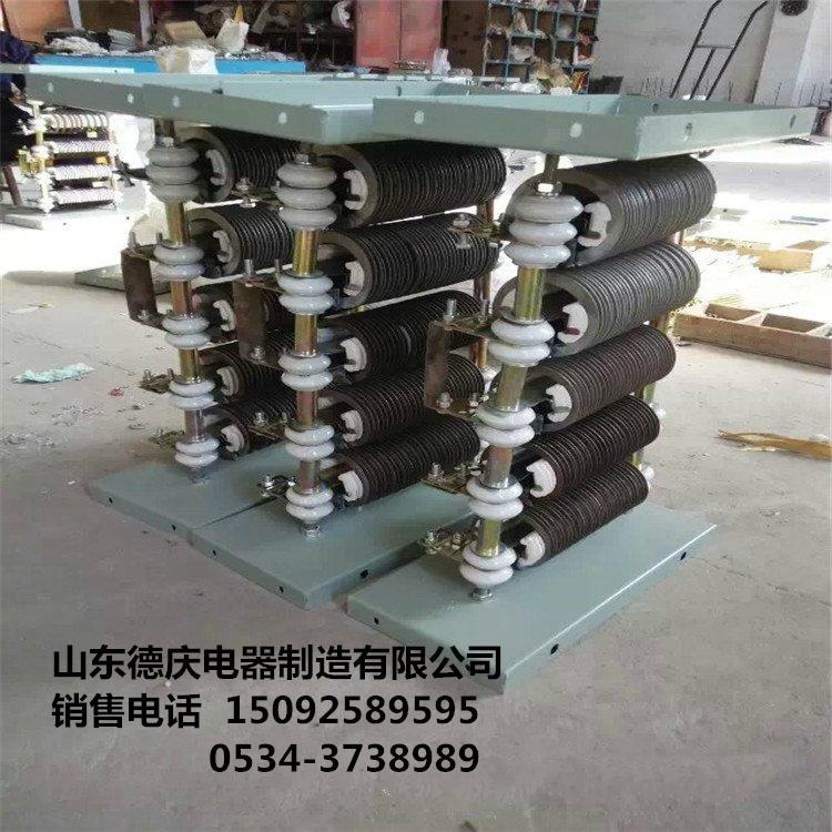 ZX15系列电阻器 1