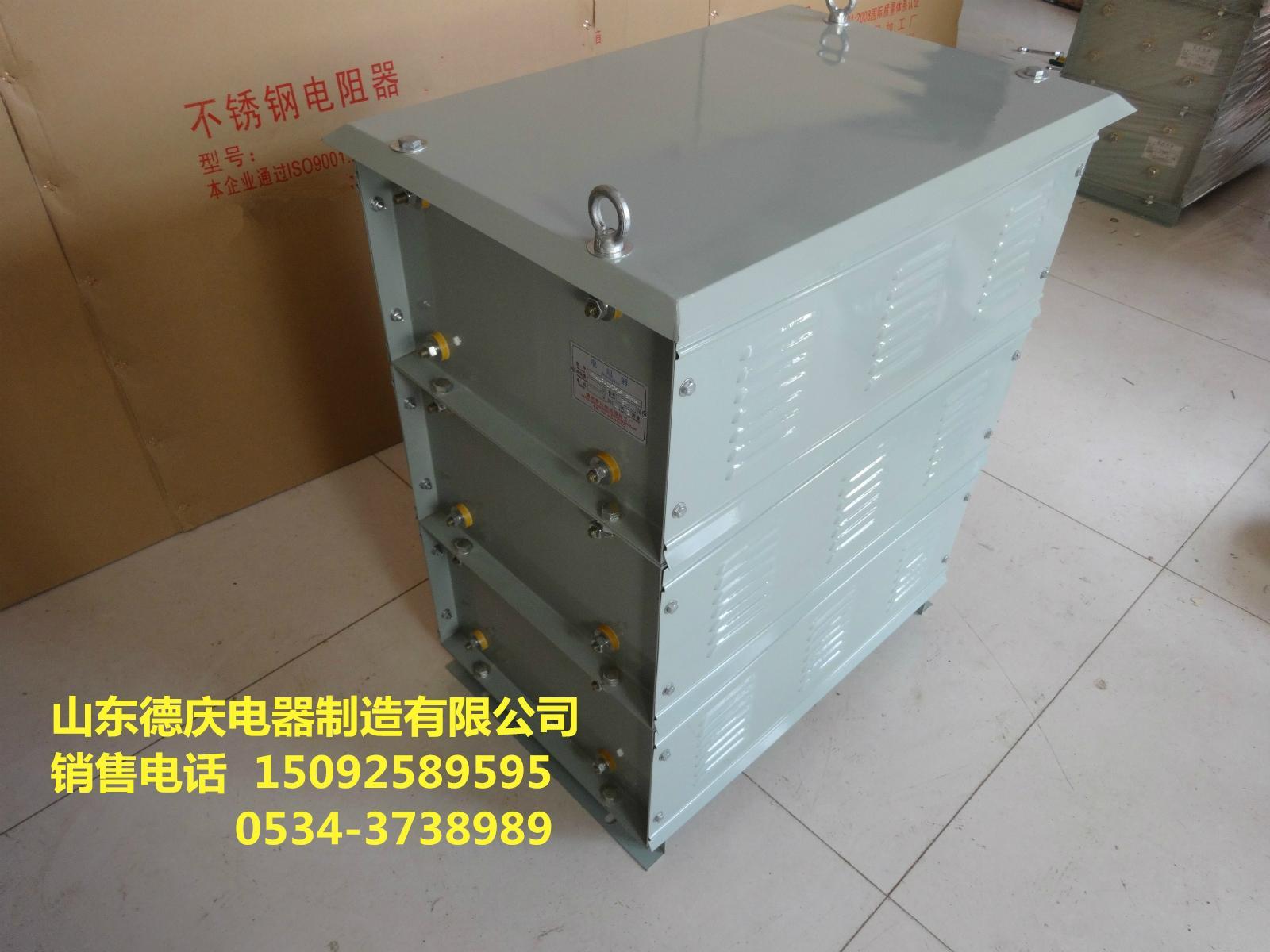 起动调整电阻器不锈钢电阻器 1