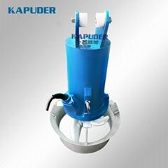 厂家直销 3kw  高速混合潜水搅拌机