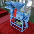 Small Rice Milling Machine 2