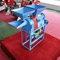 Small Rice Milling Machine 4